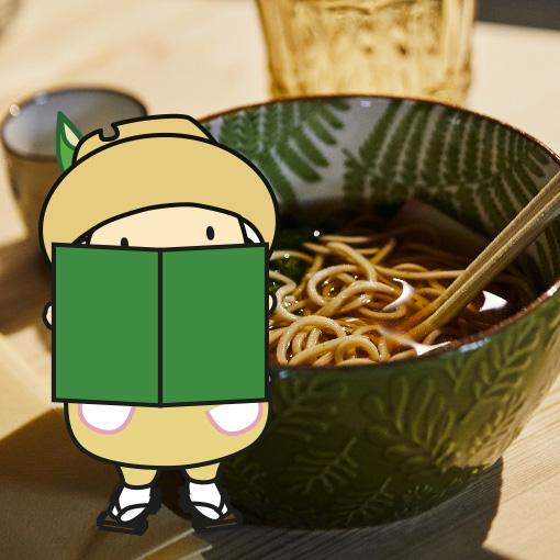 Sagami Menu