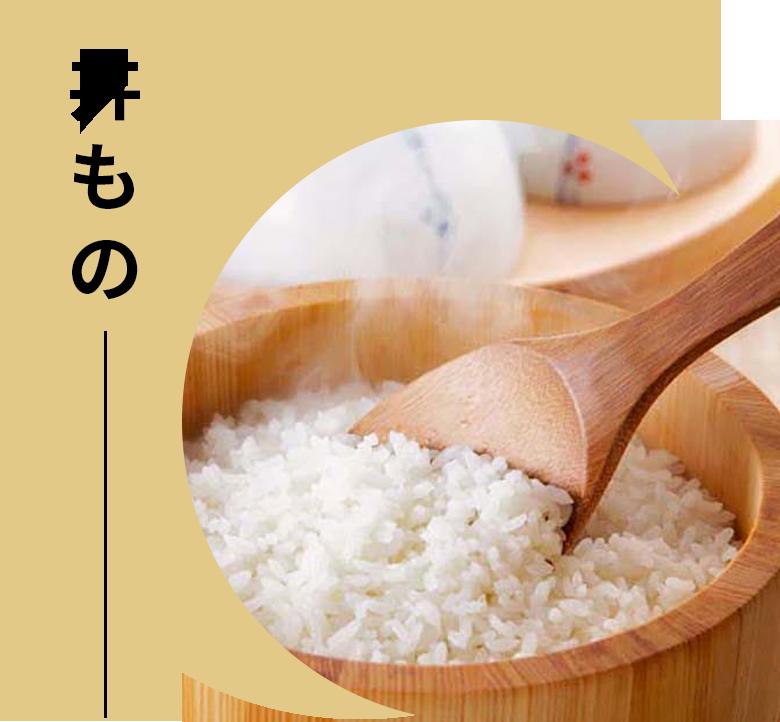 Sagami Riso